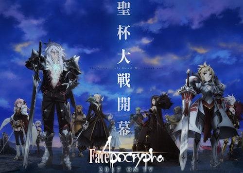 「Fate/Apocrypha」