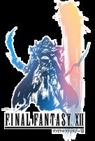 オペラオムニア_キャラff-12_logo