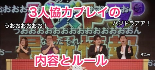 s_3人マルチアイキャッチ1