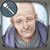 僧侶 リフ