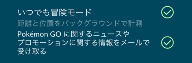 ポケモンgo エーフィ 条件