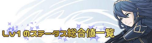 FEロゴ背景 のコピー