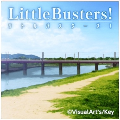 Little Busters!アイコン