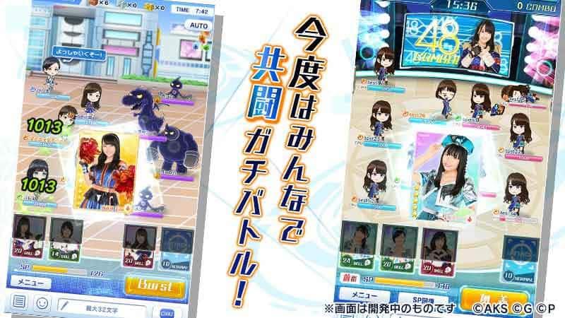 dokkan battle 日 版 ios