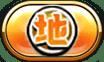 カムトラ_地属性アイコン