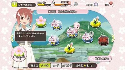ゆゆゆい_ゲーム画面3