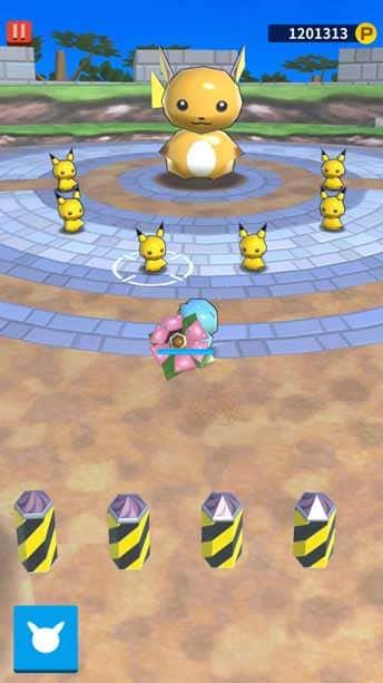 pr_game0531