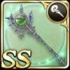 s_具現の杖 (1)