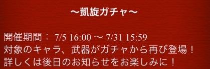 スクリーンショット 2017-07-01 13.41.15