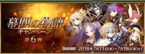 top_banner-1-2