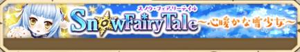白猫_Fairy