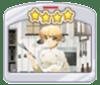屋敷の厨房管理人_想絵馬