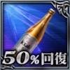s_タイマンPチャージ50%