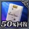 s_制圧Pチャージ50%