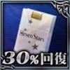 s_制圧Pチャージ30%