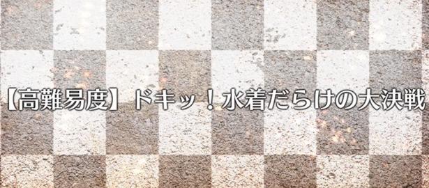 s_s_スクリーンショット 2017-08-15 4.18.18