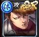 SR火野正太郎