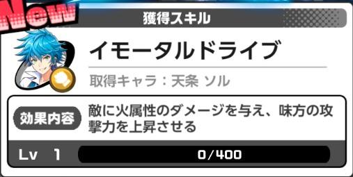s_スクリーンショット 2017-09-27 18.35.04