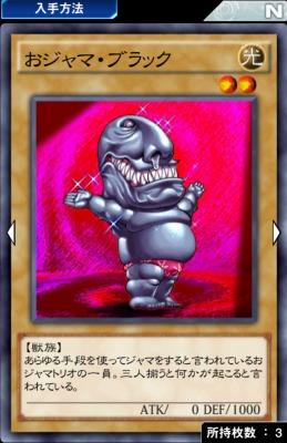 【遊戯王デュエルリンクス】ブラック ...