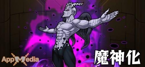 へん っ モンスト と どり 【モンスト攻略】ヘンドラットのギミックと適正キャラランキング、攻略ポイントも解説!【秘海の冒険船】