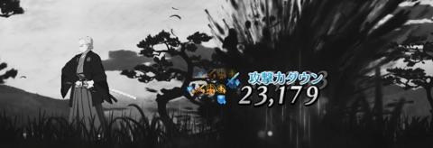 柳生_評価1