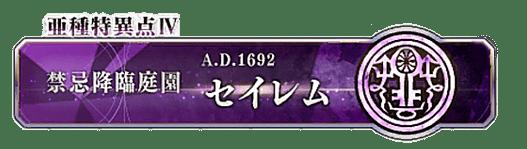 top_banner-1