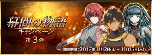 s_top_banner (3)