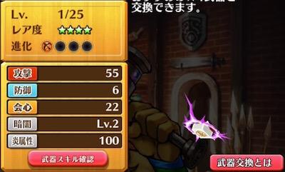 茶熊セツナモチーフ(弓)の評価:イーソー箭