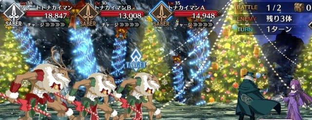 復刻クリスマス3-1