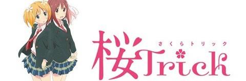 桜トリック_バナー