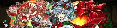 パズドラ_クリスマスロミア