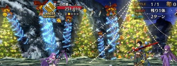 復刻クリスマス2-2