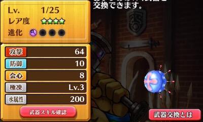 茶熊ノアモチーフ(杖)の評価:くらげさん