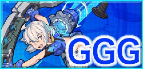 ggg_logo-min