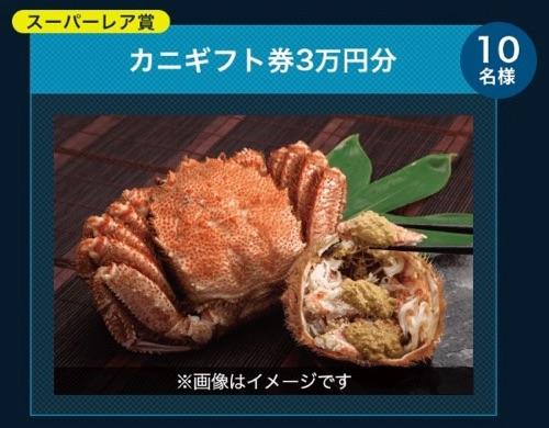 養老乃瀧コラボ第2弾_15