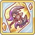 紫龍斧(欠片)
