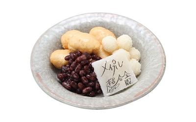 養老乃瀧コラボ第2弾_8