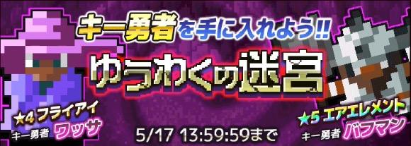 スクリーンショット 2018-05-10 17.20.13