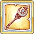 月華杖の設計図