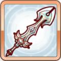オーロラの剣