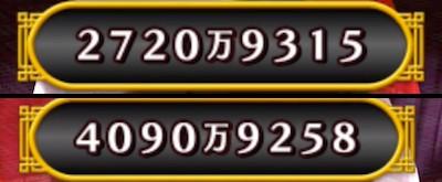 1521186405
