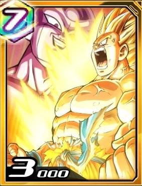 孫悟空7黄