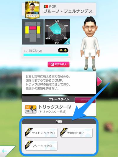 スクリーンショット_2018-04-20_15_48_58