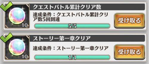 s_ミッション