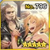 fate-796
