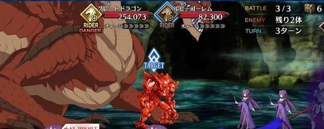 fgo_ドラゴンハント辞位3
