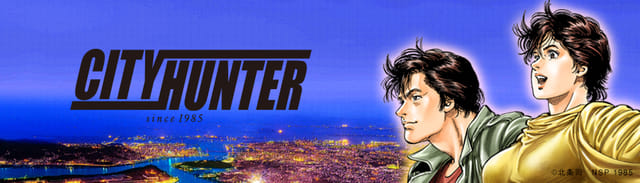 category_top_C_CityHunter
