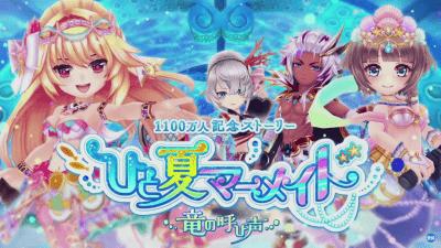 s_スクリーンショット 2018-06-27 17.11.58(2)