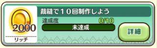 実績_FLO