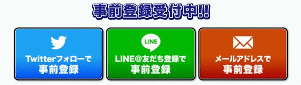 週刊少年ジャンプ_実況ジャンジャンスタジアム_公式サイト_🔊